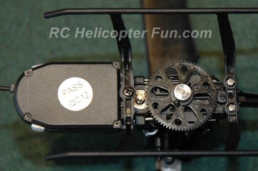 Esky 150 V2 Bottom Gear Mechanism