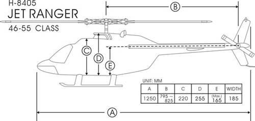 FunKey 50/600 Size Jet Ranger Dimensions