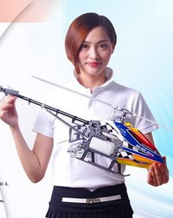 Global Eagle 480N Nitro RC Helicopter
