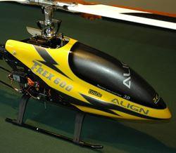 Align 600ESP Canopy