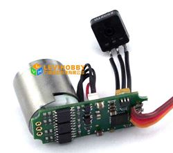Brushless RC Servo Motor