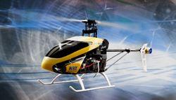 Blade 200 SRX